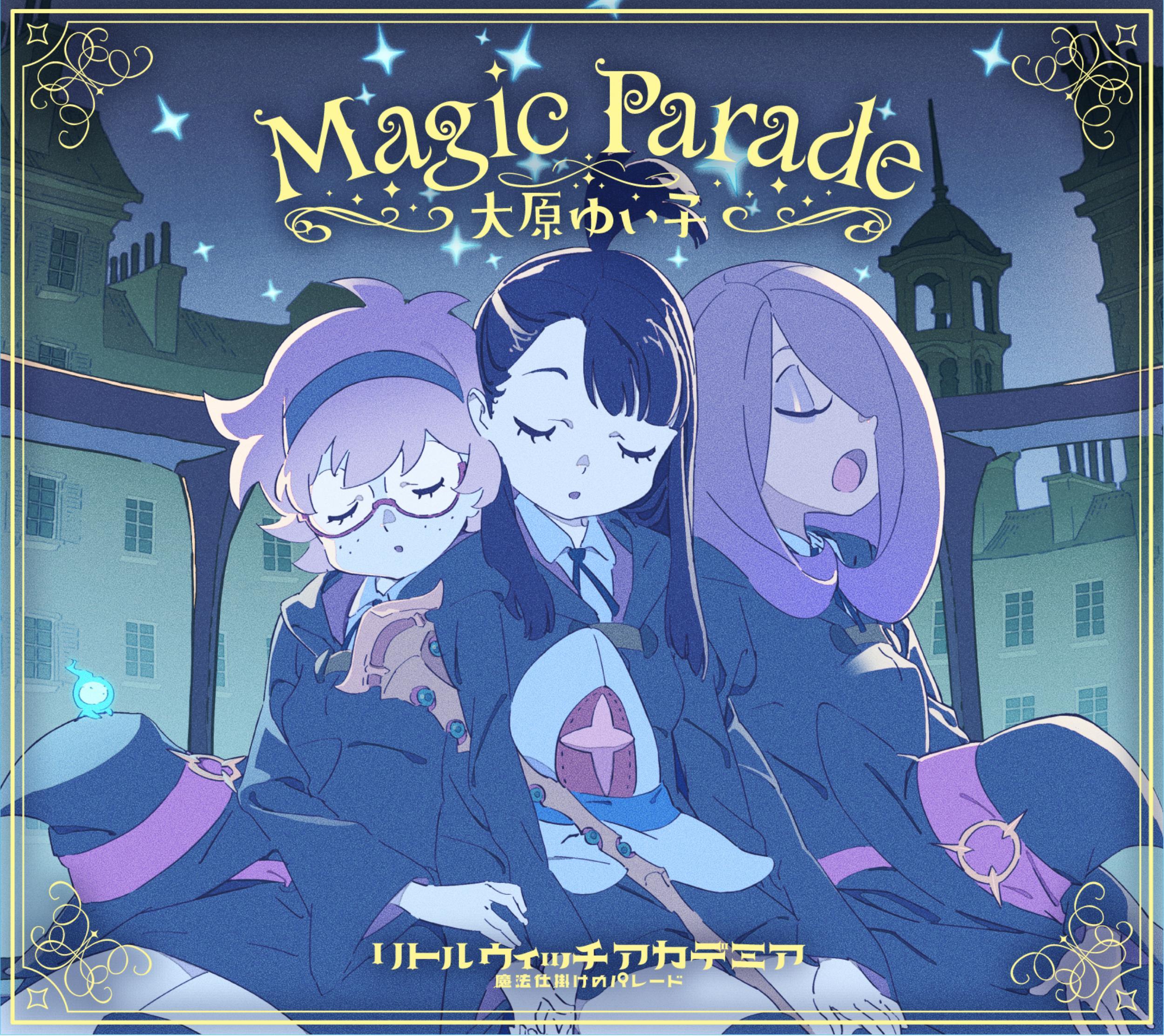 「Magic Parade」大原 ゆい子